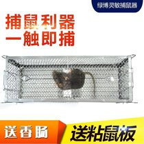 Two-door rat cage grab mouse cage catcher Rat catch mouse clip rodenticide home continuous automatic mouse catcher