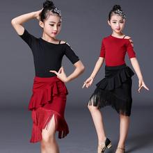 拉丁舞服装儿童新款女孩短袖流苏舞蹈裙少儿专业姓感练功演出服夏