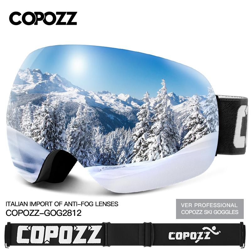 copozz滑雪双层防雾男女球面滑雪镜