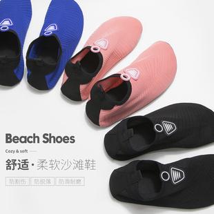 COPOZZ沙滩鞋沙滩袜溯溪鞋涉水鞋男女浮潜游泳潜水防滑防硌脚软底