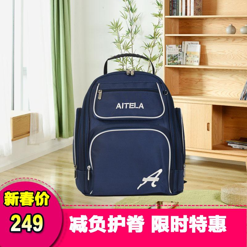 Ангстрем телефон ученик портфель 6-12 полный год ребенок рюкзак защищать хребет декомпрессия мужской и женщины рюкзак 1-3 класс