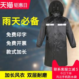 雨衣长款全身防暴雨干活徒步加厚电动车钓鱼遮脸时尚防水连体雨衣