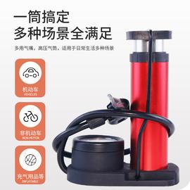 高压脚踩打气筒自行车电动车摩托车汽车家用迷你便携脚踏式充气泵图片