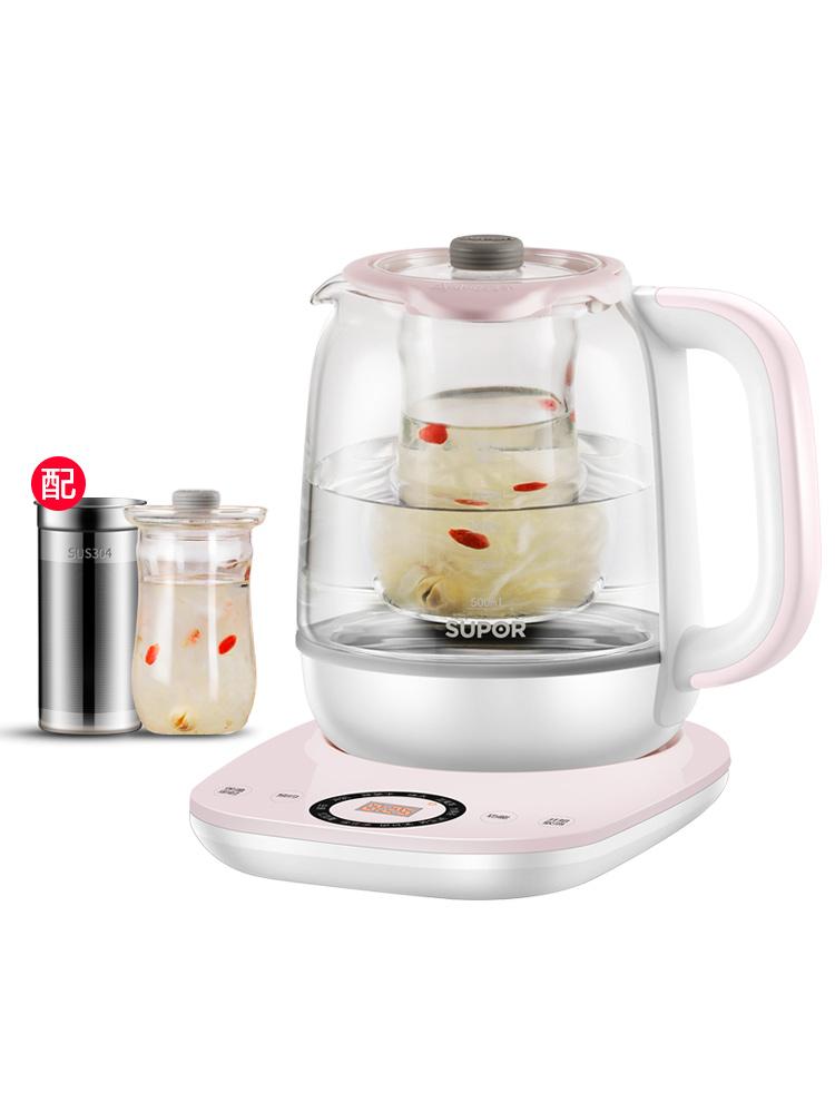 苏泊尔养生壶家用多功能全自动办公室小型蒸煮茶器玻璃迷你煮茶壶