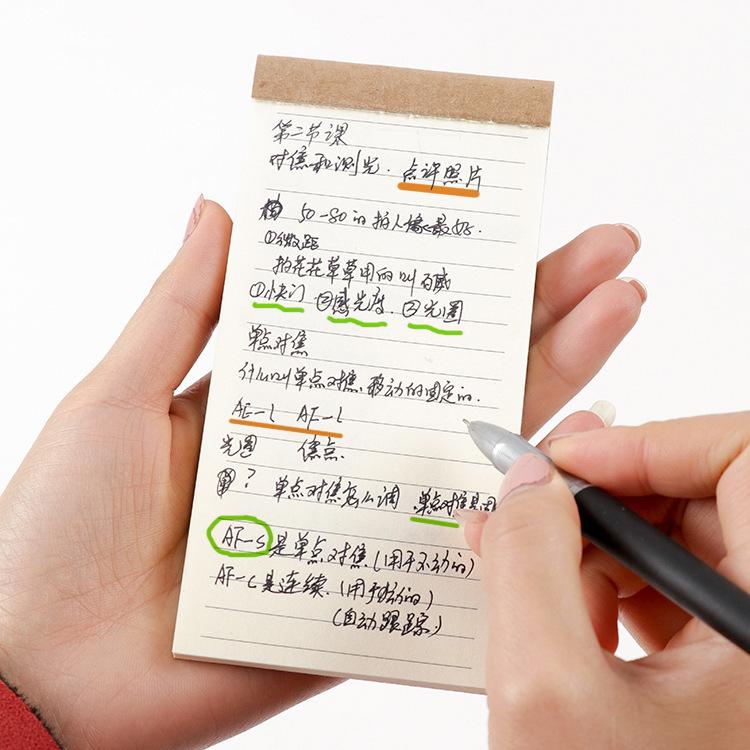 (用1元券)小清新可爱便利贴小本子韩国单词本