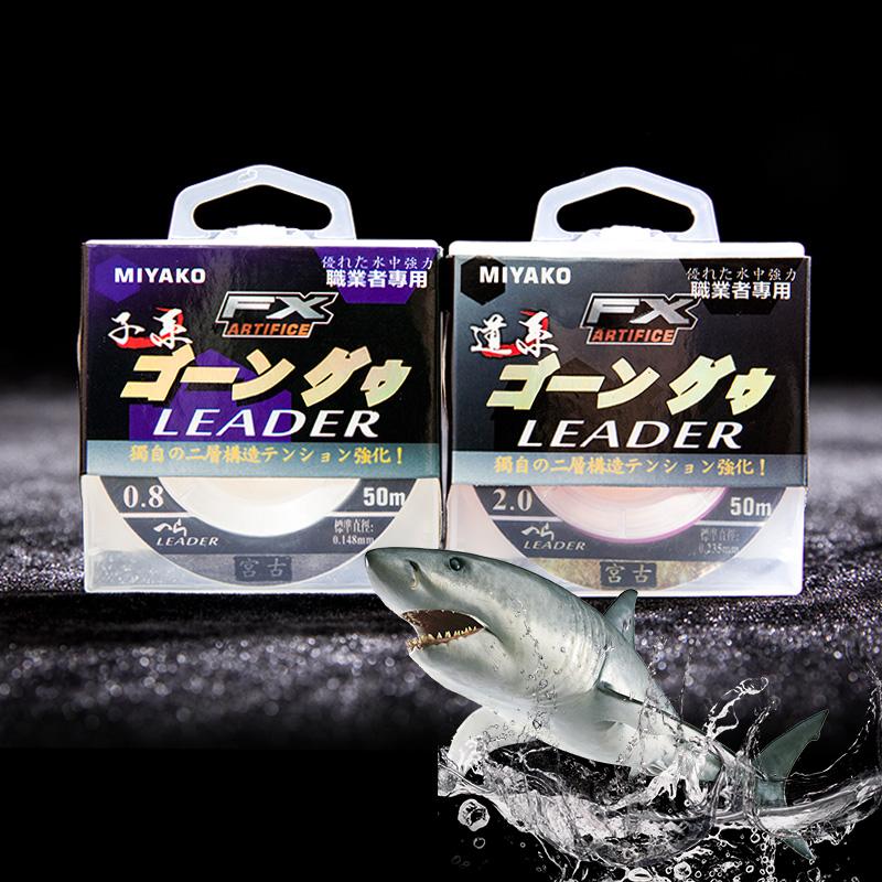 宫古 品牌鱼线子线超强拉力钓鱼线主线正品超柔软不打卷的鱼线0.8
