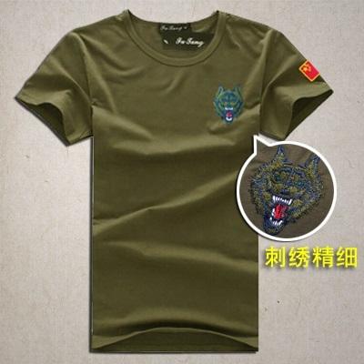 Камуфляжная одежда Артикул 602381407061