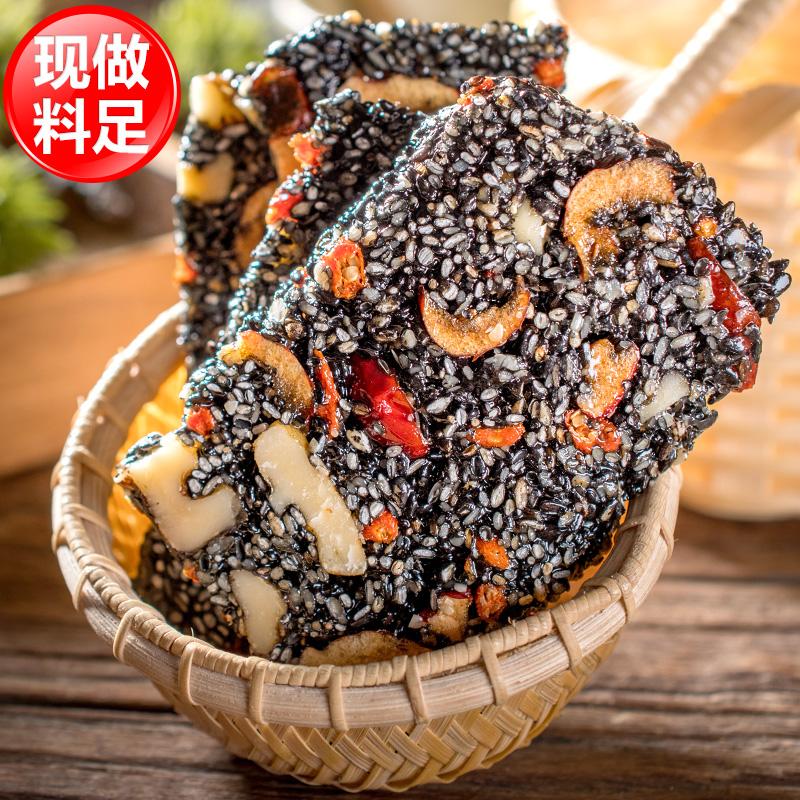 核桃仁純黑芝麻酥糖營養糕點手工切糕傳統老式零食特產年貨送禮盒
