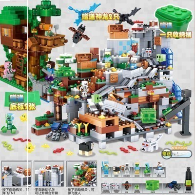 2020 new product compatible with LEGO my world end portal hell building block dungeon mechanism cave boy