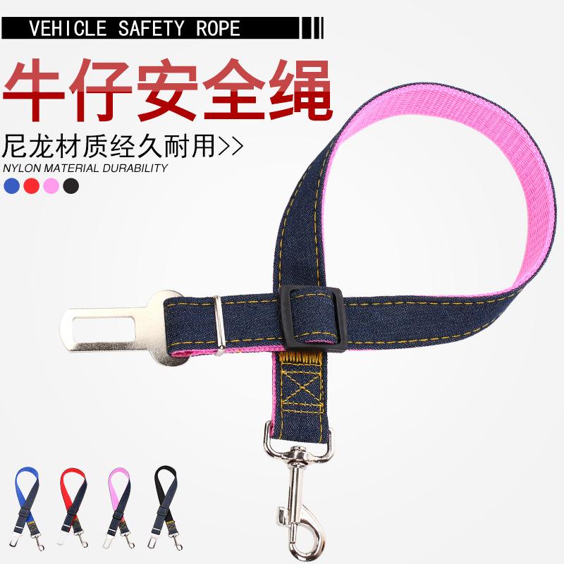 Ремни безопасности для детей Артикул 586313219258