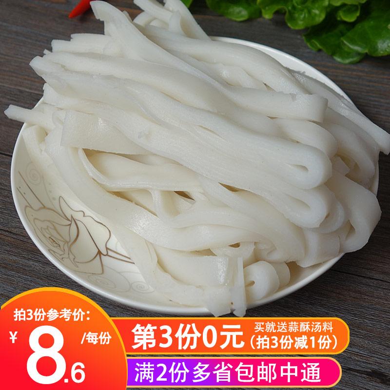 鲁记潮汕鲜粿条500g 舌尖美食宽米粉河粉潮州牛肉丸果条汤2件包邮