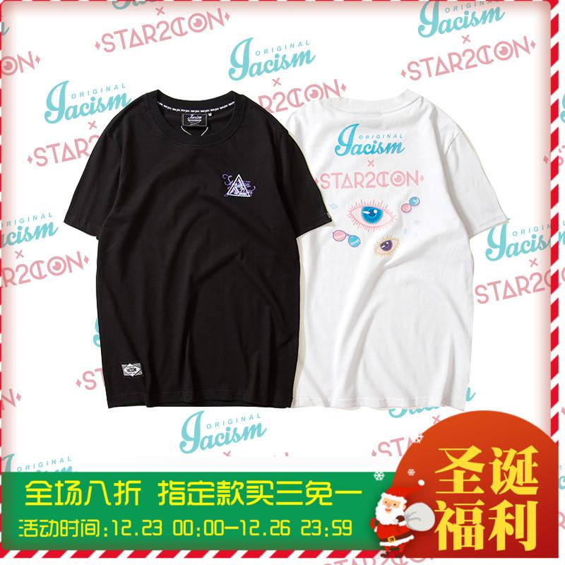 JACISM X STAR2CON 联名特别版 T恤 短袖衫 【主打】