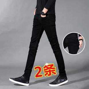 秋季男裤子黑色弹力休闲牛仔裤男长裤潮牌小脚裤修身韩版潮流加绒品牌