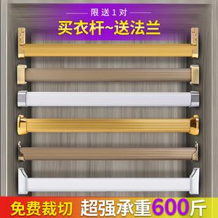 索班衣橱挂衣杆挂衣服杆挂杆架子柜子里的横杆内 衣架衣杆衣柜杆品牌