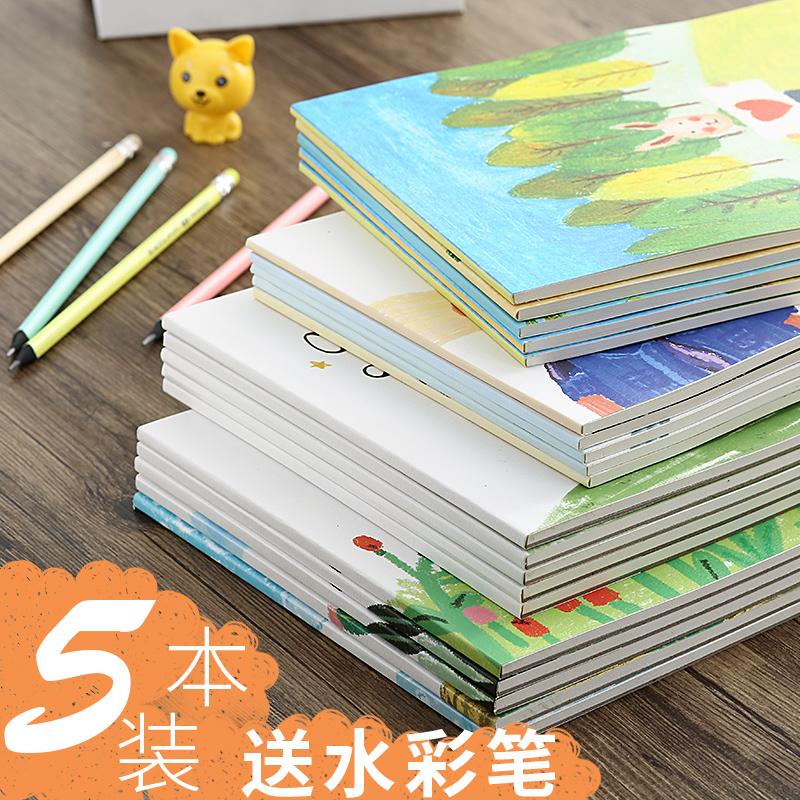 玛丽幼儿园涂鸦图画本A4画画本小学生用儿童空白绘画本加厚美术绘画画纸简约水彩本手绘本素描画册本漫画本