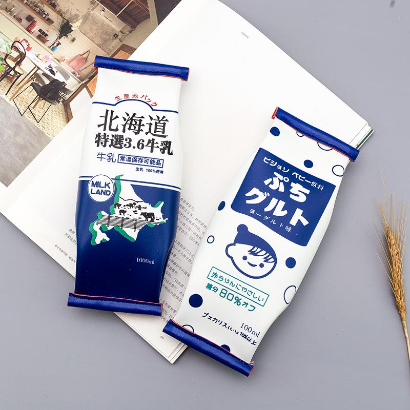 咔巴熊创意零食造型笔袋 日式趣味学生拉链文具袋收纳女生笔包