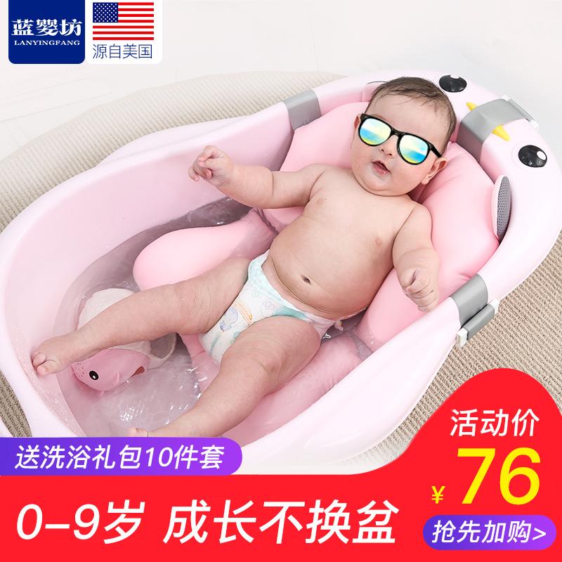 婴幼儿可坐躺防滑宝宝大号洗澡盆