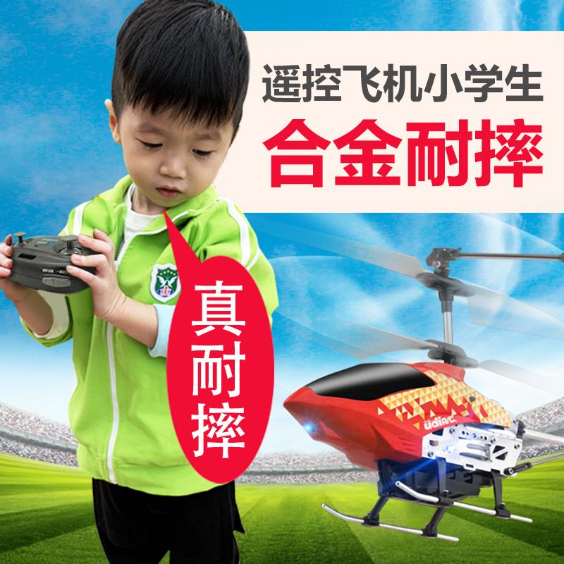 [奶娃玩具评测电动,亚博备用网址飞机]亚博备用网址飞机 小学生防撞耐摔充电儿童玩具月销量31件仅售109元