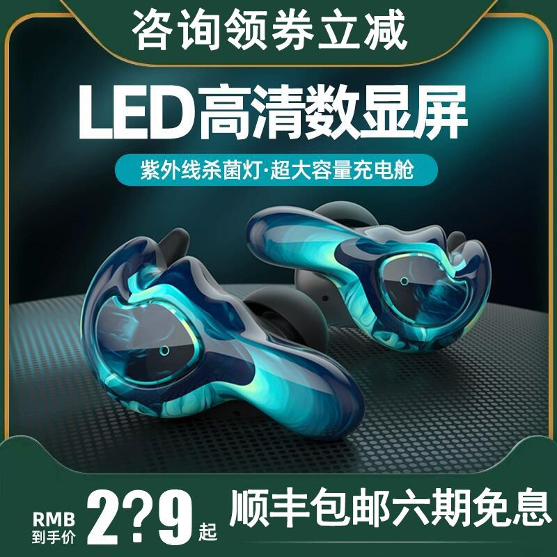 艾米尼/U-mini2真无线蓝牙耳机双耳一对隐形5.0 超长待机运动跑步防水op有赠品