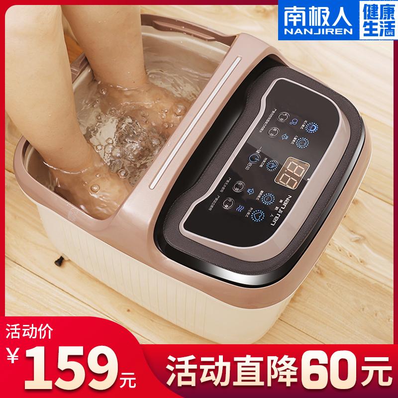 南极人泡脚桶洗脚足浴盆电动按摩神器全自动家用加热恒温器足疗机