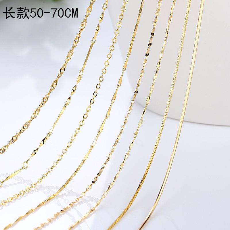 [萃铭珠宝旗舰店项链]彩金单项链925纯银女加长款链子镀黄月销量164件仅售45元