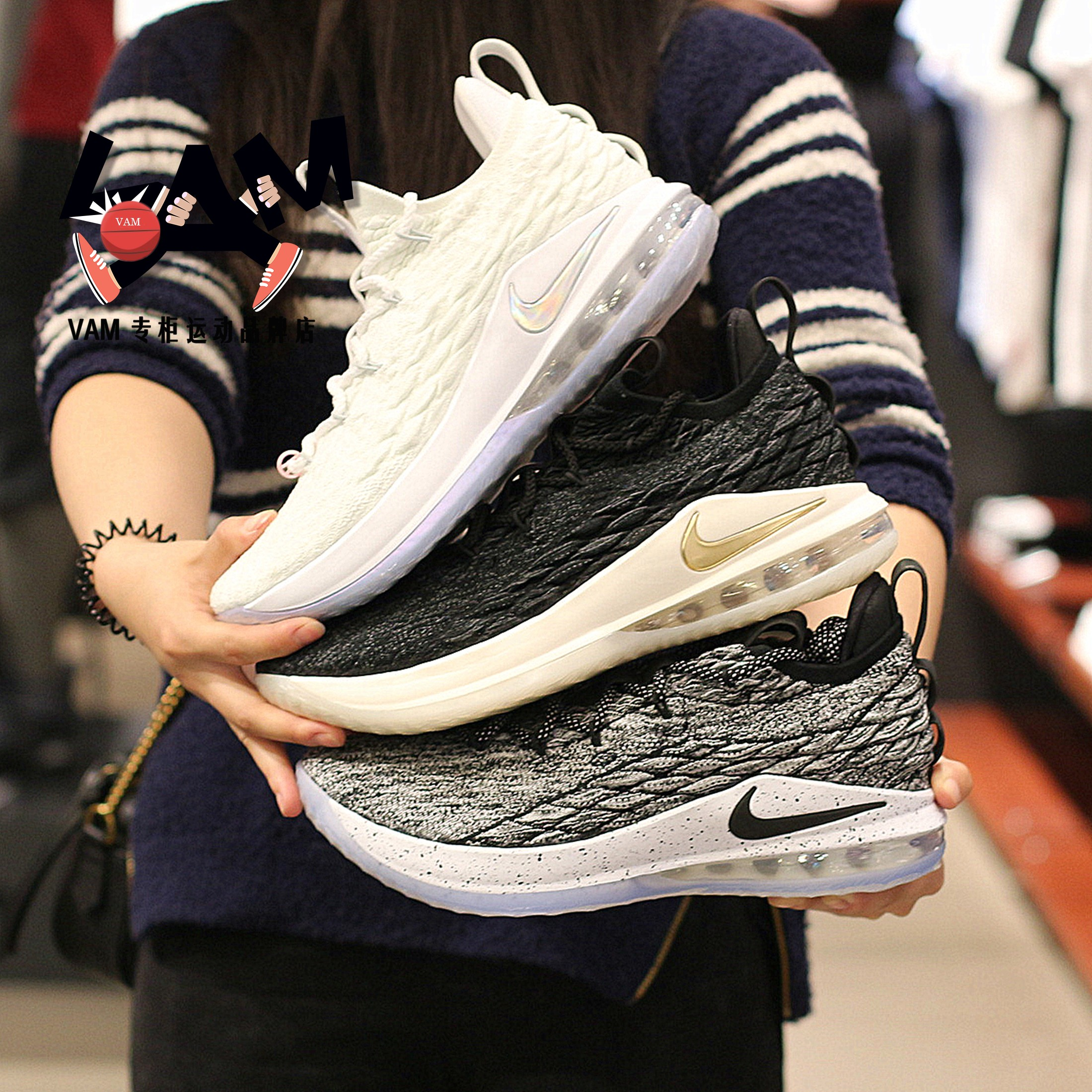 Nike LeBron15 Low LBJ 詹姆斯15篮球鞋 AO1756-100-003-002-001