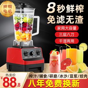 榨汁机家用水果小型榨汁杯果汁机多功能家用搅拌杯原汁机破壁机图片