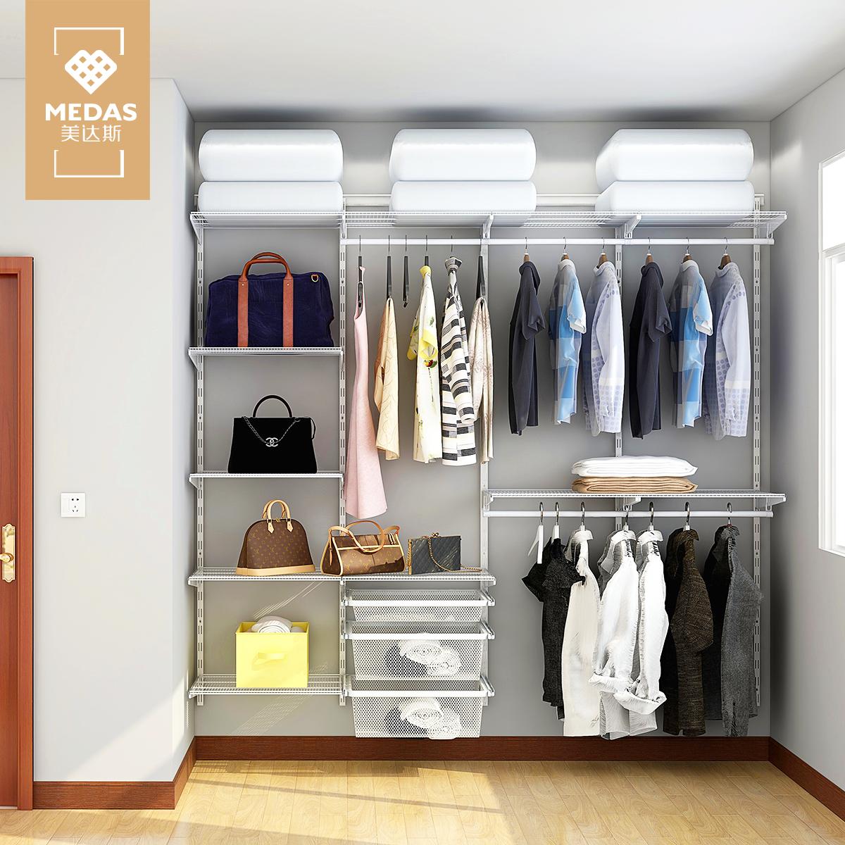 (用100元券)2.4m宽衣柜美达斯开放式金属衣帽间定制小户型整体衣柜储物间架子