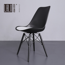 La Loims with cushion chair Black and white minimalist studio Chair office casual backrest Chair