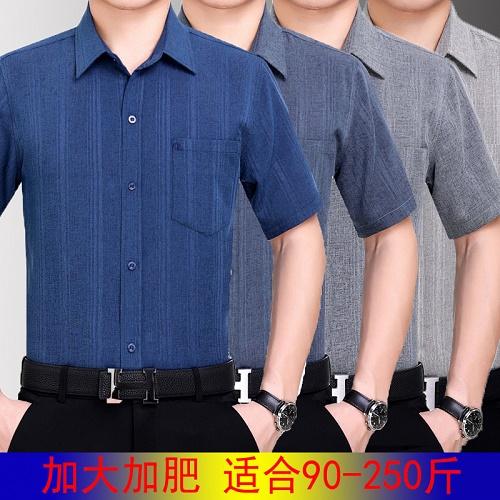 夏季中年爸爸薄款休闲短袖上衣翻领男士宽松T恤棉麻短袖衬衫