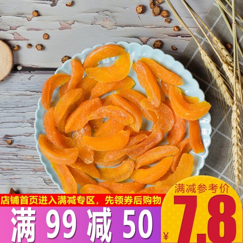 果与果黄桃干水果干 罐装140g*1袋健康果脯蜜饯休闲办公室零食