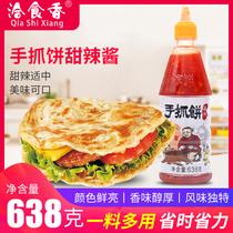 六必居老北京火锅蘸料组合纯芝麻酱韭菜花酱豆腐乳汁调料酱