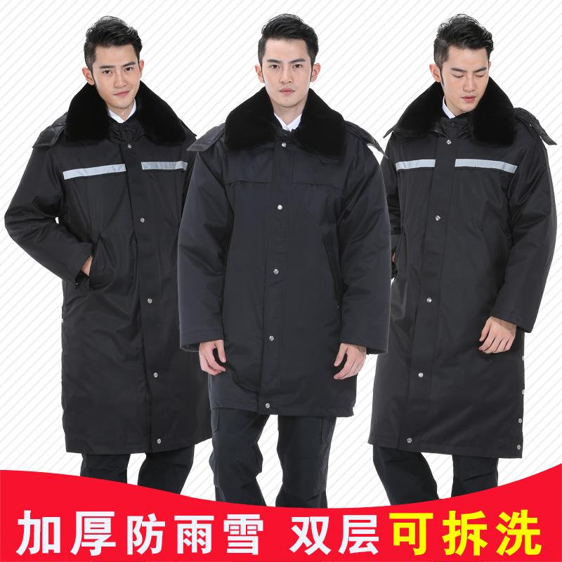 保安大衣冬季加厚多功能工作服棉衣反光条防寒服酒店门卫加长棉服