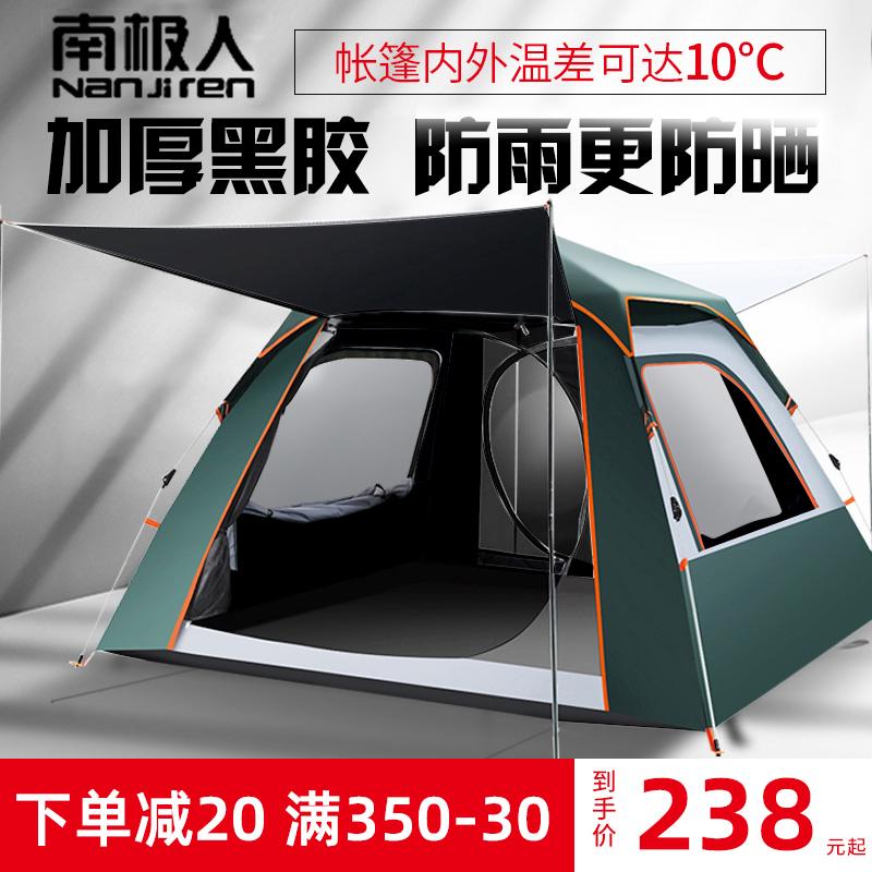 Палатки Артикул 613894075104