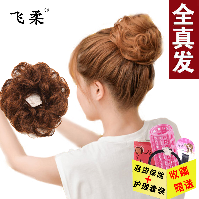 Real hair wig hair band rubber band contract small ball flower bud head wig womens hair fluffy curly hair