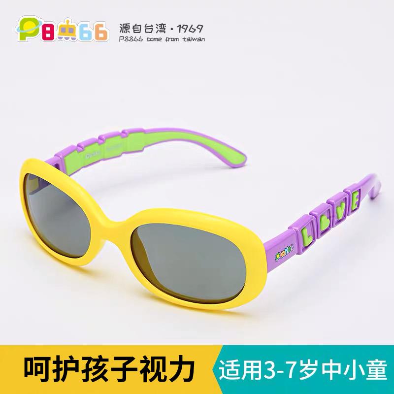 P8866 太阳眼镜偏光眼镜防紫外线防UVA男女儿童卡通可爱墨镜3-7岁
