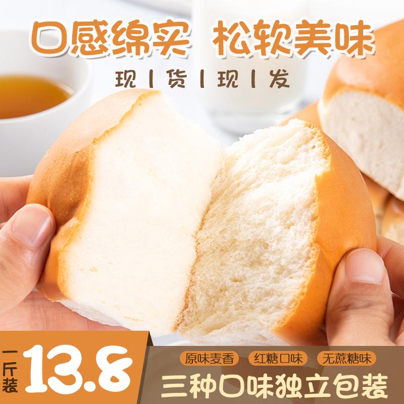 香飘友老传统老式奶油手撕独立面包