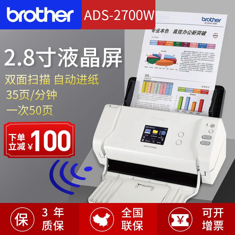 Сканеры Артикул 569852951832