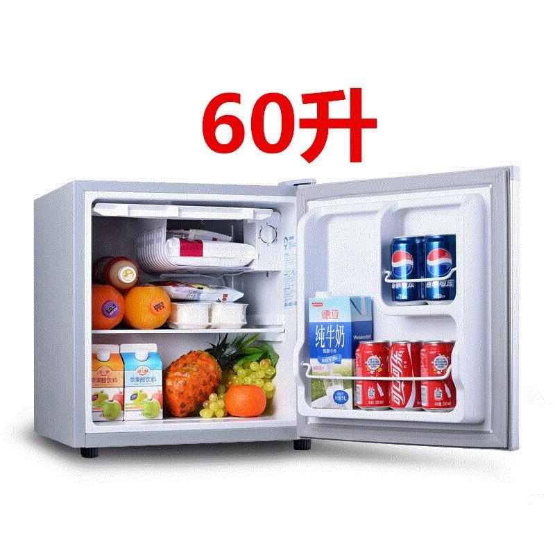 券后9.90元两层租房宿舍二手家用小型车载冰箱
