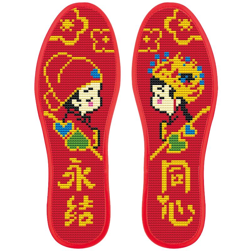 鞋垫十字绣自己绣纯棉男半成品绣花手工带线十字绣鞋垫2020年新款