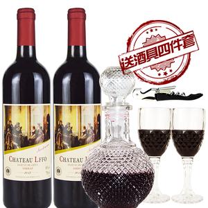 领100元券购买lffo莱菲堡红酒 甜红型红葡萄酒 双支礼盒开瓶器2支装送礼袋