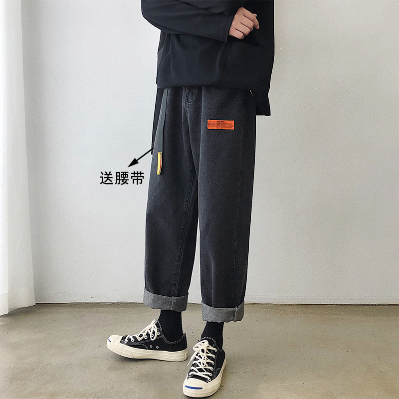 Pants mens Korean fashion spring and autumn ins straight jeans mens fashion brand versatile and handsome loose wide leg pants