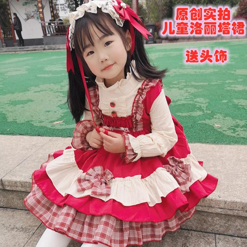 Spring original childrens Lolita skirt girls retro Lolita long sleeve Plush dress Princess Dress