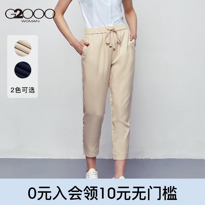 g2000 2021春夏新款休闲天丝九分裤质量靠谱吗