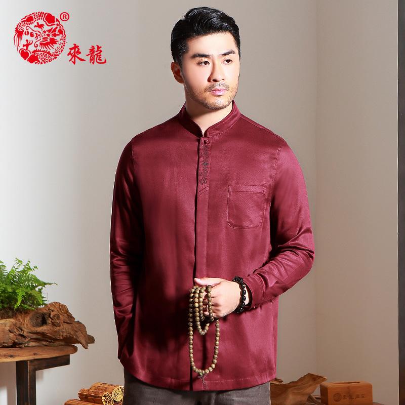 来龙原创男士唐装衬衫长袖中式商务婚礼服刺绣立领上衣中国风男装