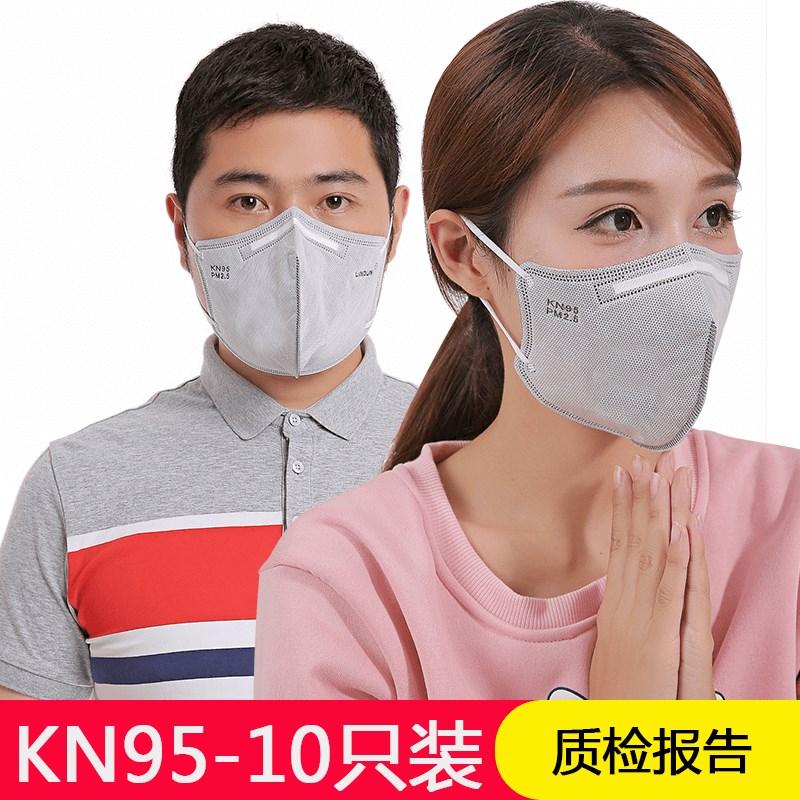 口罩防尘口罩KN95防护粉尘N95口罩透气骑行男女冬天