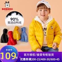 巴布豆品牌童装男童女童轻薄羽绒服儿童外套90白鸭绒洋气冬装加厚