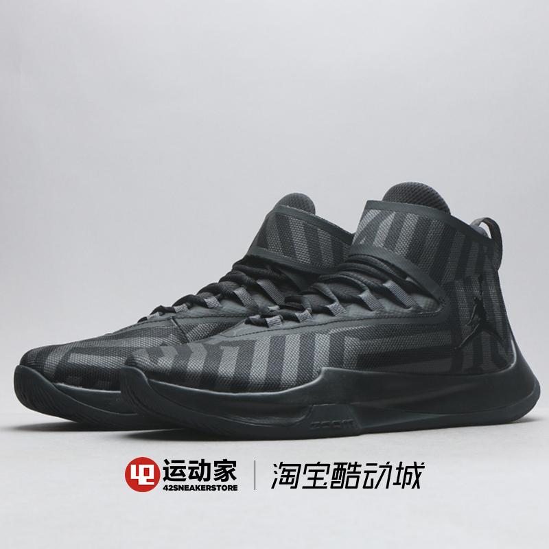 【42运动家】Jordan Fly Unlimited篮球鞋 AA4298-011 AA1282-012