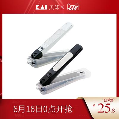 KAI贝印日本进口指甲刀套装不锈钢防飞溅指甲钳剪指甲刀指甲剪