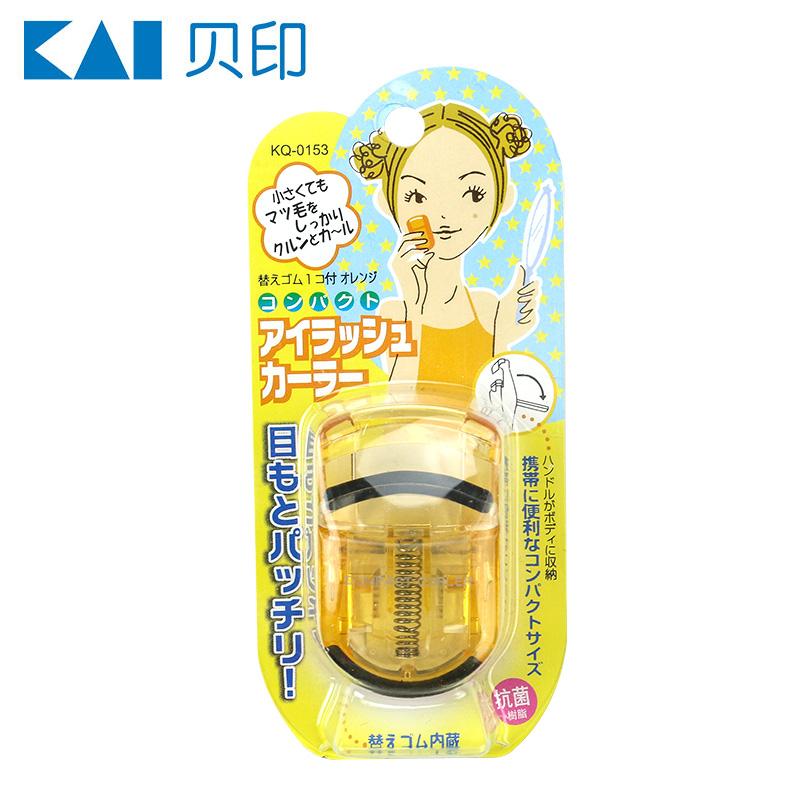 【旗舰店】KAI贝印睫毛夹卷翘持久便携式日本人气迷你睫毛夹包邮